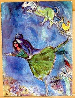 chagall-volare-danzando